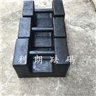 1公斤砝码|1Kg铸铁砝码|1kg标准提手砝码