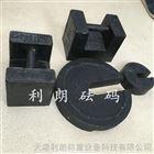 200公斤锁型砝码|200kg铸铁砝码|优质200Kg砝码价格