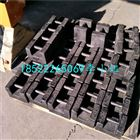 四川成都20公斤配重砝码|20kg铸铁砝码厂家