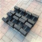 葫芦岛砝码/葫芦岛20公斤砝码厂家/20公斤铸铁砝码