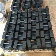 滨州20公斤砝码销售m1等级20KG锁型砝码