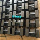 贵州省25kg配重电梯砝码价钱