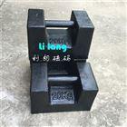 惠州砝码,珠海法码,广州制造砝码