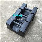 忻州20kg混凝土配重砝码大量现货