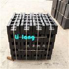 香河砝码企业25公斤标准砝码生产厂家