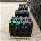芜湖市20kg载重电梯维修专用砝码批发多少钱一吨