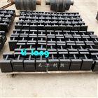 永康市25公斤标准纯铸铁砝码|25KG混凝土配重砝码