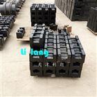 北京1kg砝码|北京1公斤砝码|北京10KG铸铁砝码厂家
