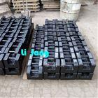 北辰M1等级砝码出租|20kg,25kg1吨标准砝码报价