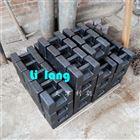 山东电梯配重块/20Kg锁型标准铁砝码报价