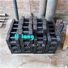 一千克标准砝码,1公斤法码,1kg锁形铸铁码