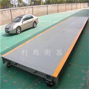 新疆出口用80吨电子汽车衡