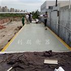 荆门120吨电子秤--荆门市zui大电子秤供应厂家