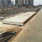 通州区3x14m/60吨~100吨常规数字汽车衡报价