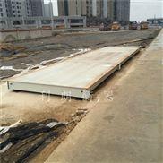 珲春销售汽车衡,120吨出口朝鲜电子地磅秤