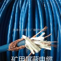 廠家銷售MHYVP1*7*7/0.28軟芯阻燃礦用通信電纜 礦用防爆電纜