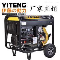 上海伊藤YT6800EW移动便携式柴油发电电焊机