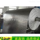 彩钢隔热材料,新型隔热保温铝箔气泡膜,屋顶隔热膜生产厂家