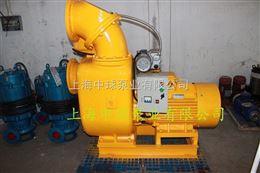 QZZS强力自吸泥浆泵