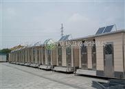 内蒙古太阳能旅游景区景观移动厕所