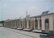 內蒙古太陽能旅遊景區景觀移動廁所