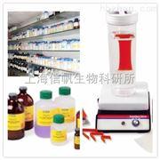EDTA脱钙液(pH7.2)