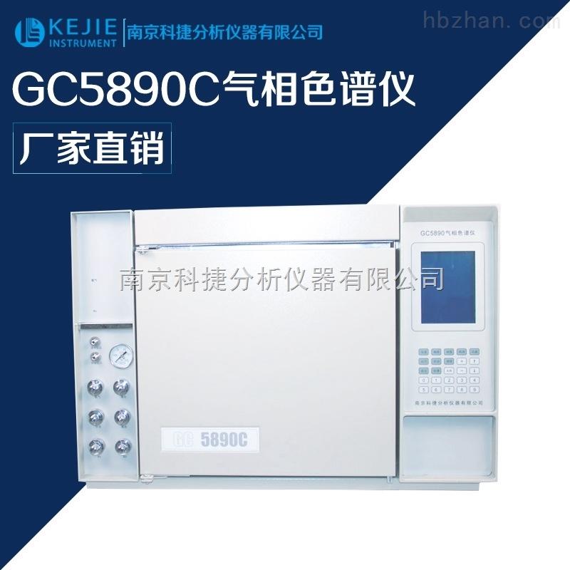 非甲烷总烃检测仪 水中挥发性有机物分析专用气相色谱仪
