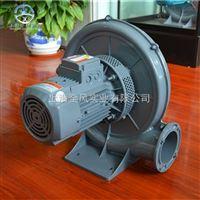 400W环形鼓风机耐高温高压风机