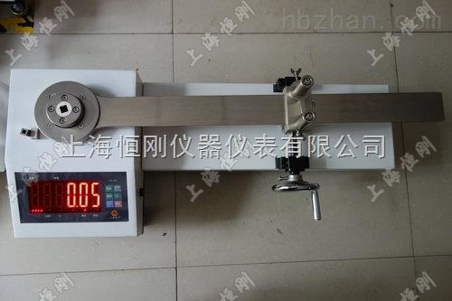 750N.m双针式扭力扳手校准器制造商
