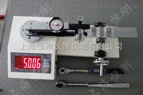 可连电脑的扭力扳手校准仪-400N.m扭力扳手双量程校准仪供应商