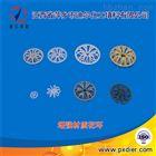生产各种塑料材质花环填料 泰勒花环