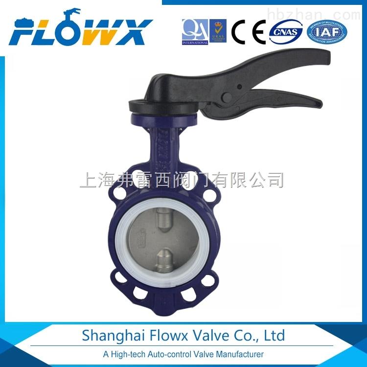 D371F-16手动对夹式半衬氟蝶阀适于气动管路,液体管路适用范围广泛
