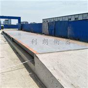 北京120吨汽车衡