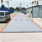 汽车衡厂家。。《150吨汽车衡》@欢迎您¥价格