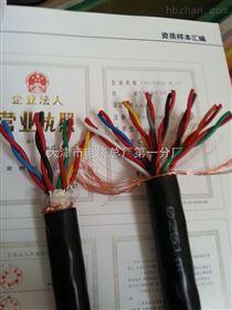 充油电缆HYAT53铜芯石油膏填充钢带铠装电缆