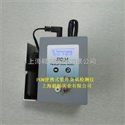 美國2B Tech POM便攜式紫外分光光度法臭氧檢測儀