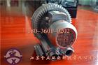玻璃机械专用旋涡气泵