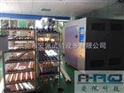三箱式冷熱沖擊老化機/冷熱沖擊模擬測試箱