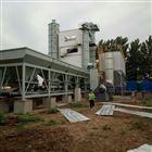 沥青混合料搅拌设备厂4000型沥青混凝土搅拌站沥青混合料搅拌设备公司