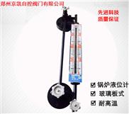 鍋爐耐高溫耐高壓玻璃石英管板式雙色液位計