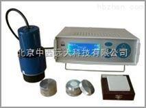 白度儀(粉體專用型)/白度計/全自動工業白度計