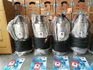 小型耐高温不锈钢潜水泵