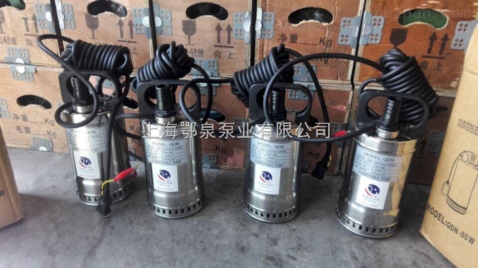 手提式轻型不锈钢潜水泵