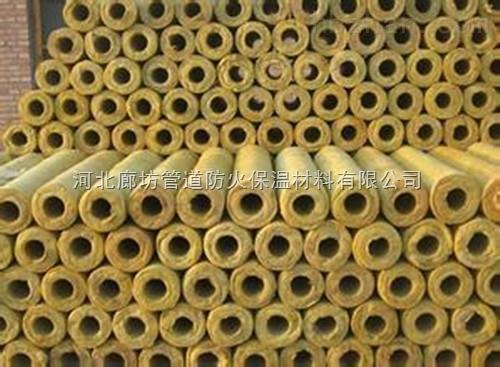 防火岩棉保温管生产价格