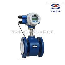 陝西廠家水量/流量BRC電磁流量計