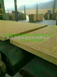 优质外墙岩棉保温板现货订购 品质可靠