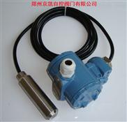 TBY-100靜壓投入式液位變送器
