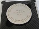 1kg圆饼維權砝碼|1kg維權砝碼系列