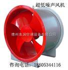 DDT40系列低噪声轴流风机