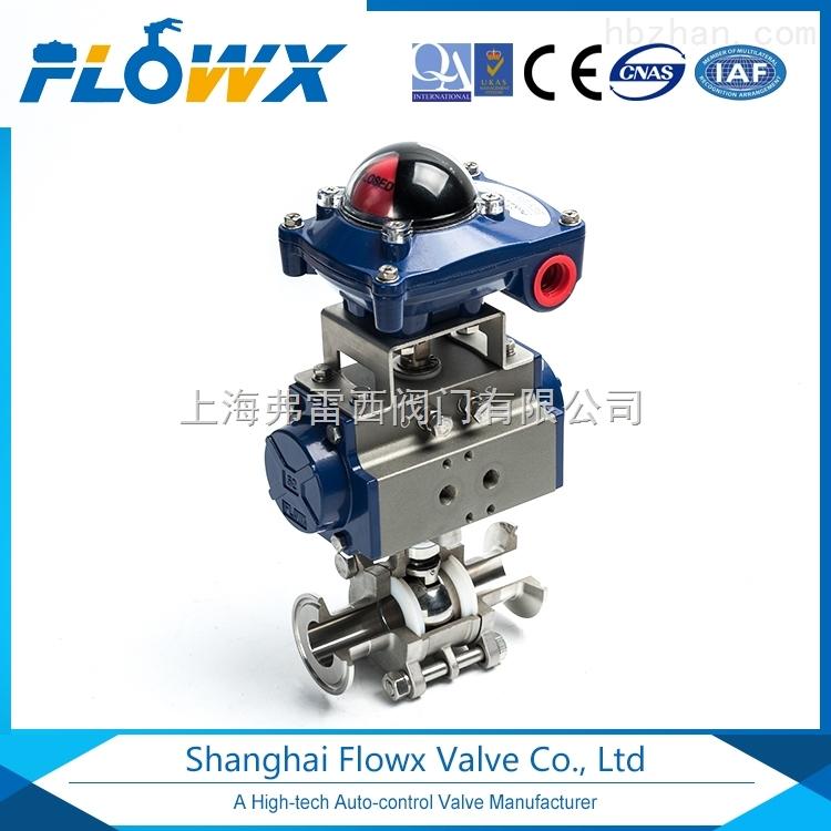 上海弗雷西气动三片式卡箍球阀、不锈钢316L材质球阀
